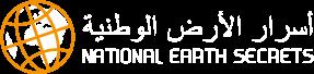 National Earth Secrets LLC